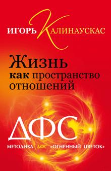 1291789969_1290740573_kalinauskas-book-03