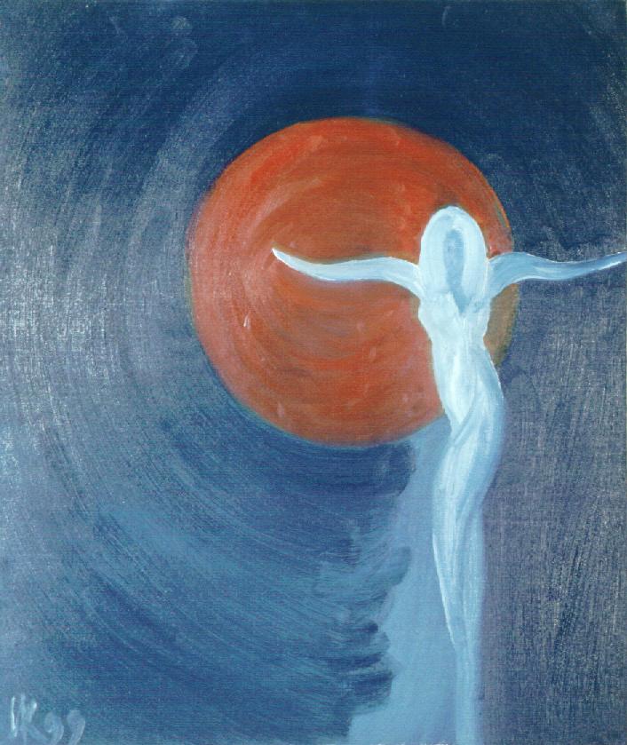 Сosmic Dance. 1999