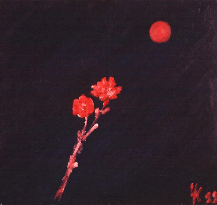 Love (triptych). 1999