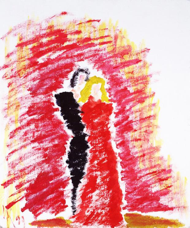 Flamenco. 1999