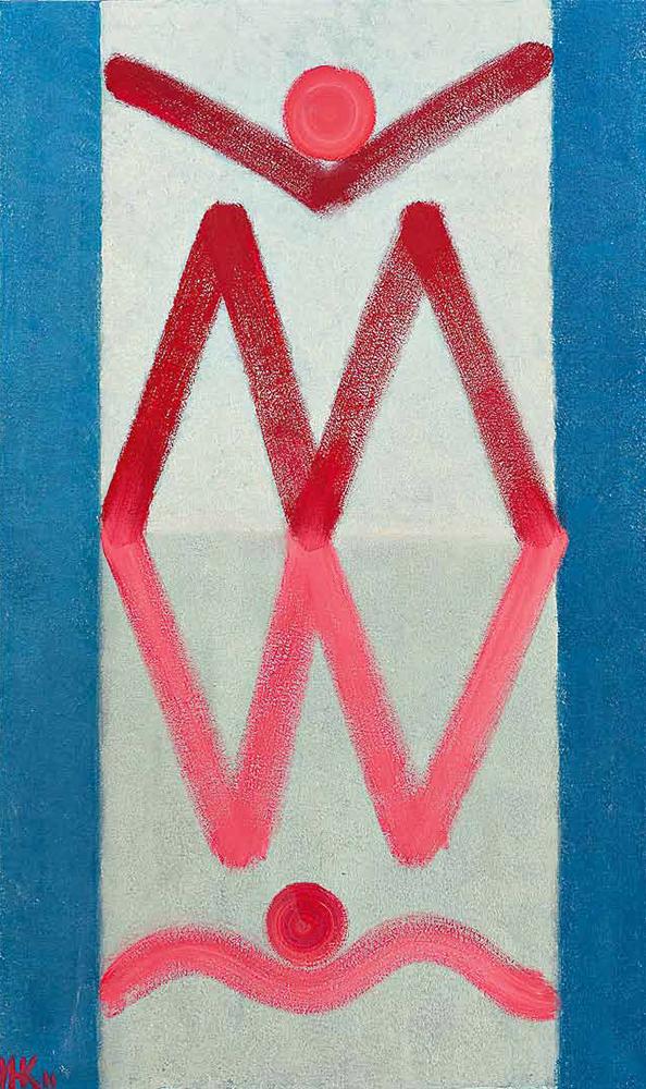 Man/Woman (150х90). 2011