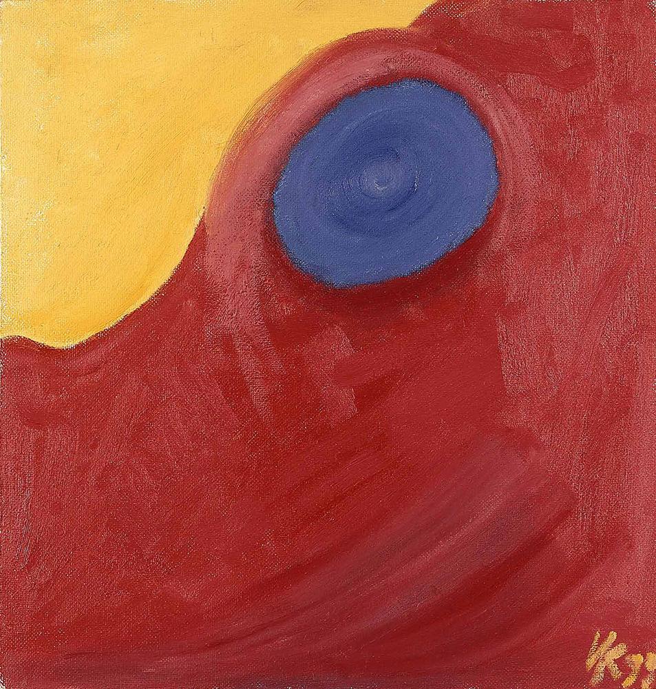 Window to Another World (70х60). 1999