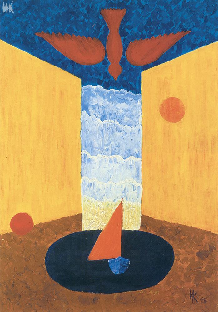 Dream. Сanvas, oil. 1998
