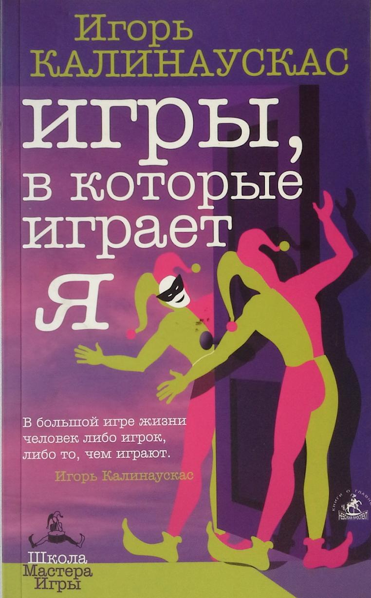 igra-muzhskaya-golaya-zhopa