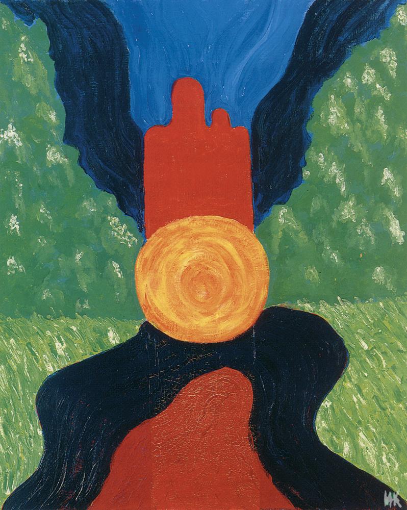 Call. Сanvas, oil. 1998