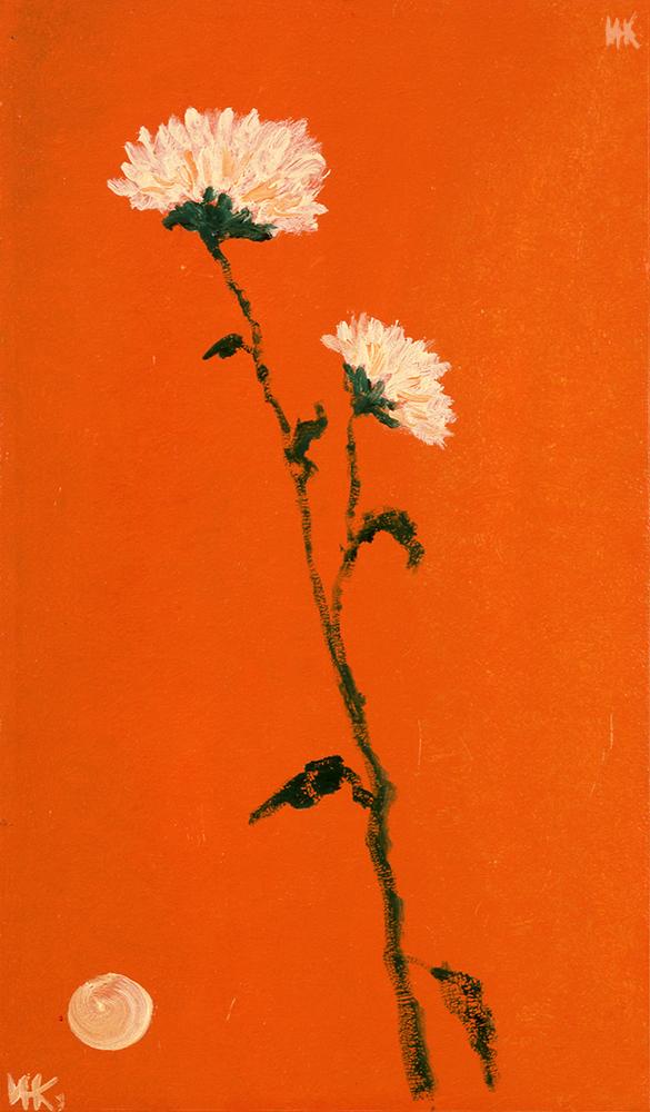 Loneliness. 2001